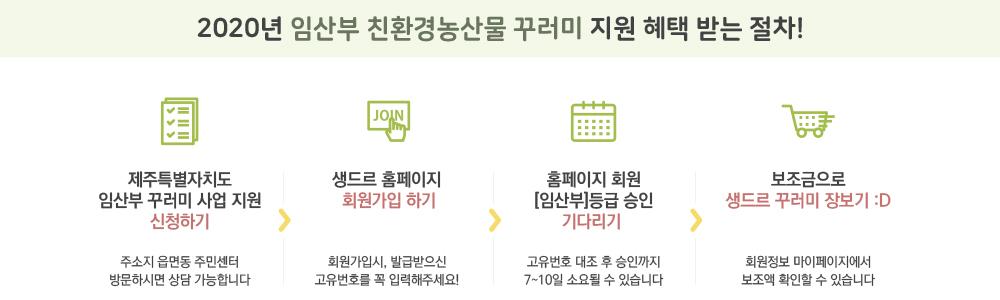 main-2(수정).jpg